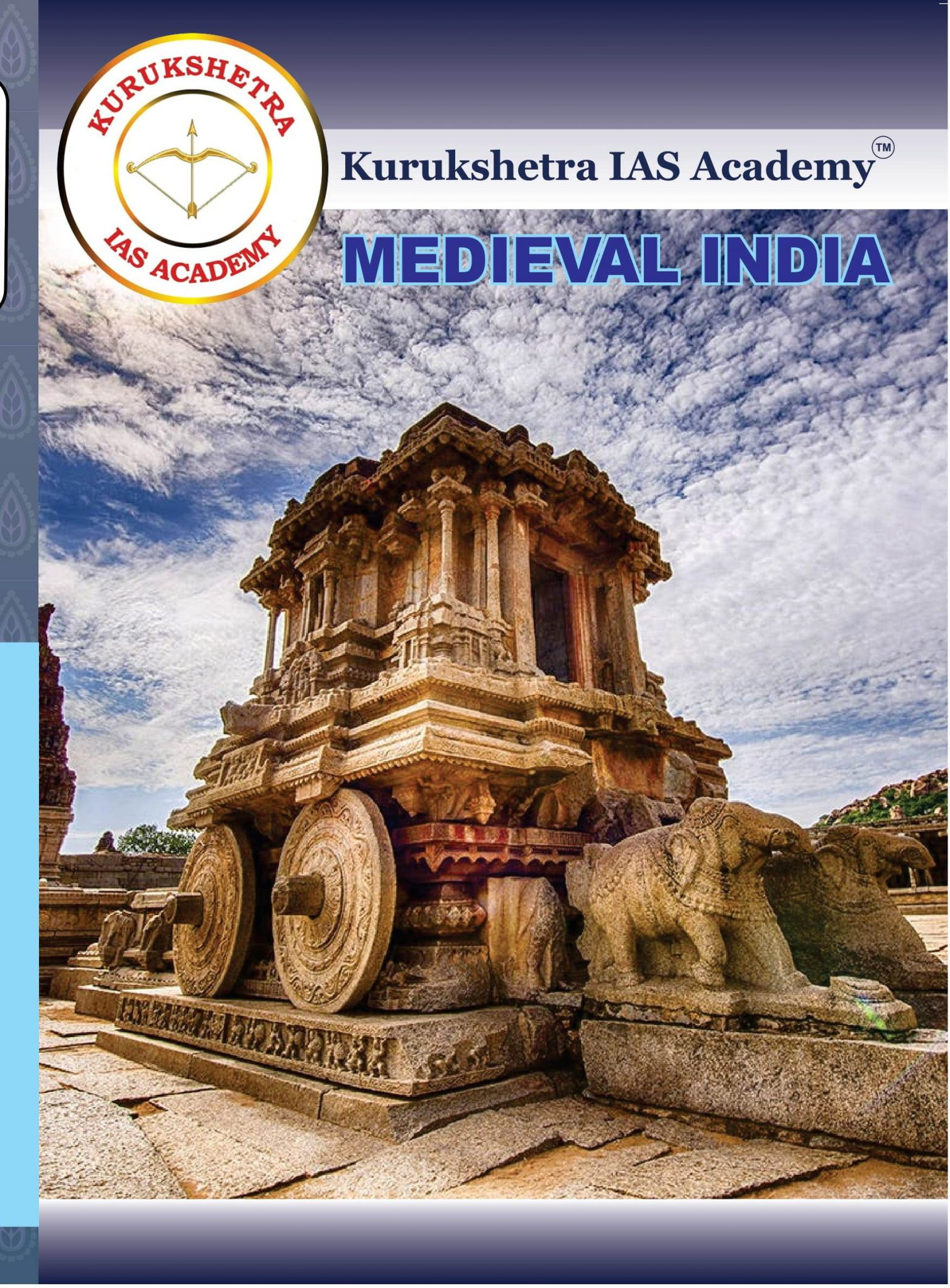 medieval india book for ias ips ifs tnpsc