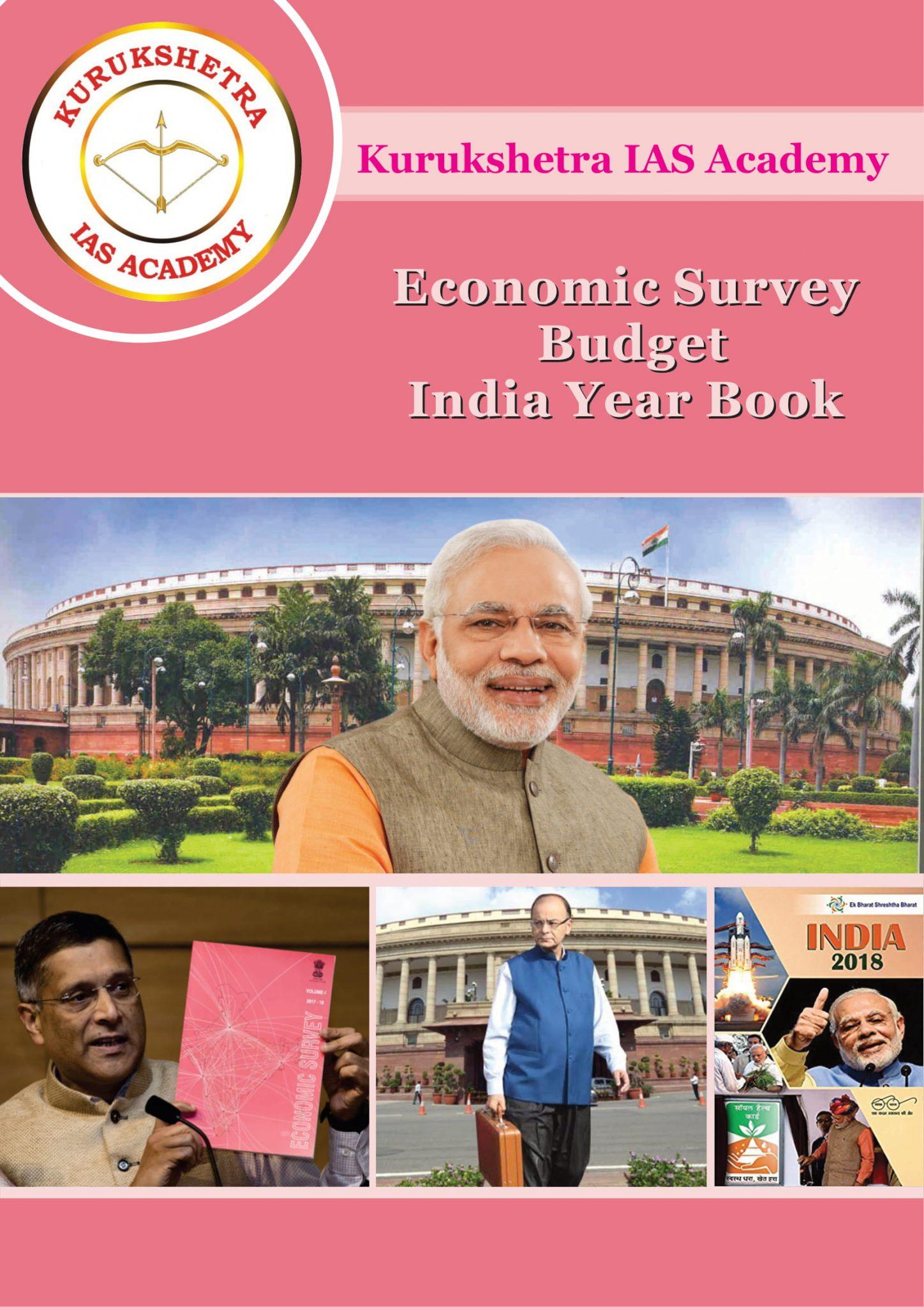 economic survey budget india year book