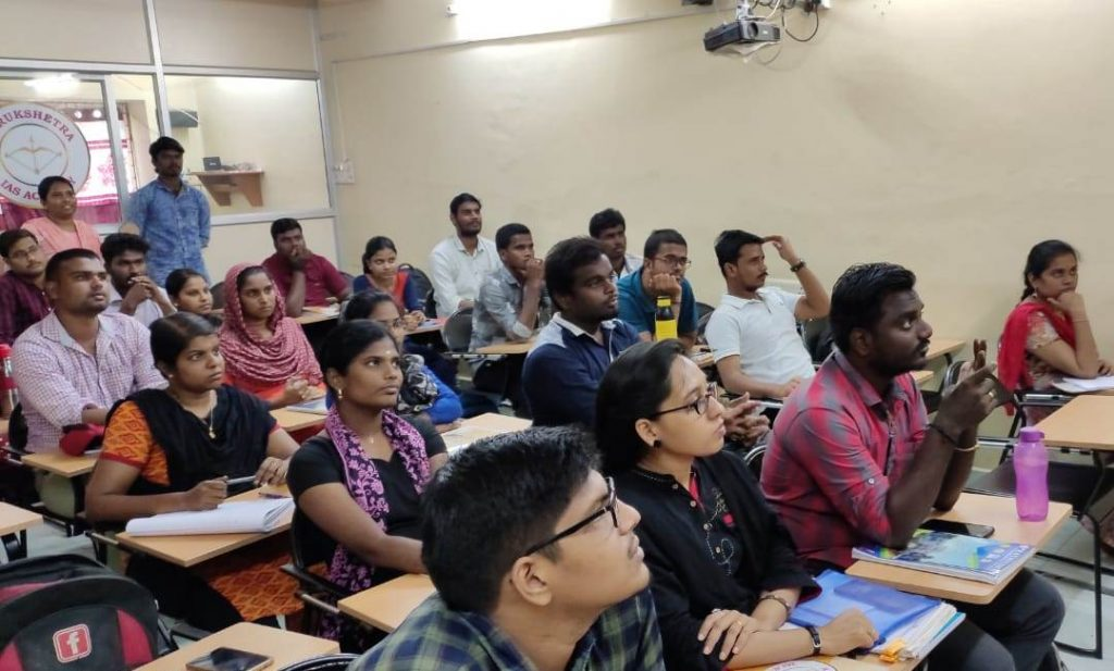 good ias upsc coaching centre in chennai with best infrastructure