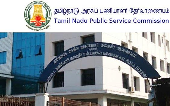 TNPSC Group 1 group I tamil nadu public service commission
