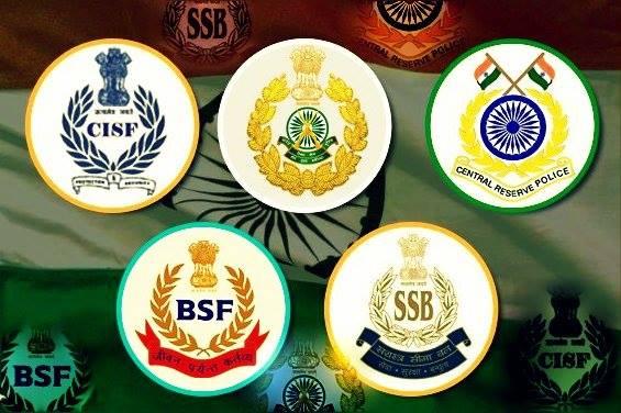 armed police force upsc itbp capf crpf nda ssc police sub inspector commandant