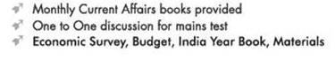 monthly current affairs, economic survey budget india yearbook